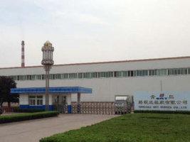 Cooper Tire создает новое совместное предприятие по производству шин в Китае