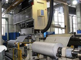 Реализация инвестиционного проекта на шинном заводе в Ярославле идет полным ходо