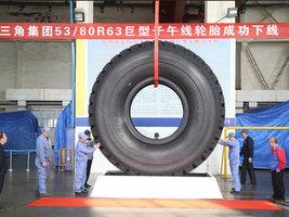 Triangle Tyre начала выпуск 63-дюймовых промышленных шин