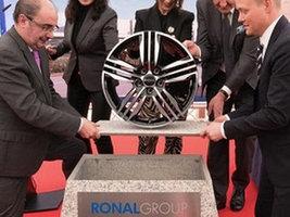 Ronal построит в Испании новый завод по выпуску колесных дисков