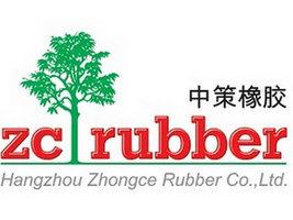 Шинный завод ZC Rubber отметил год успешной работы