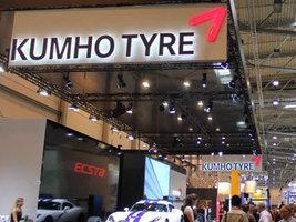 Kumho показала новые разработки на выставке в Германии