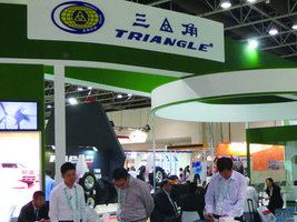 Китайский производитель шин Triangle выходит на IPO