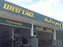 ZC Rubber открыла первый фирменный магазин бренда Westlake в Брунее