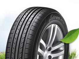 Шины Hankook Enfren Eco выбраны для комплектации гибридного автомобиля Ford C-Ma