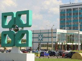 «Кордиант» признал «Химпром» приоритетным поставщиком резинохимикатов