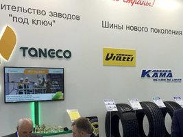 Нижнекамские шины представили на международной специализированной выставке «НЕФТ