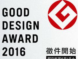 Награды Good Design Award получили шесть производителей шин