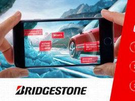 Bridgestone предлагает купить зимние шины и выиграть iPhone 7