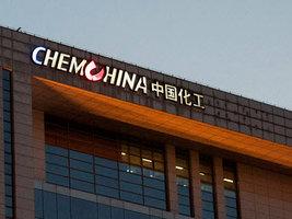 ChemChina рассматривает возможность покупки Kumho Tire