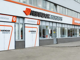 Hankook расширяет розничную сеть Hankook Masters в России