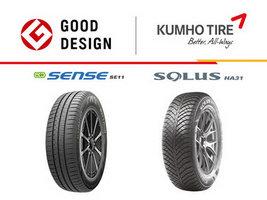 Две шины Kumho Tire получили награду Good Design Award в Японии