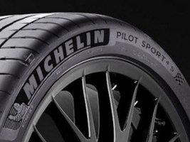 Шины Michelin Pilot Sport 4 S выйдут на рынок в январе 2017 года
