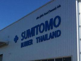 Sumitomo отмечает 10-летний юбилей производства шин в Таиланде