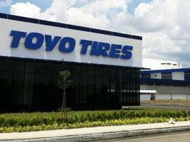 Toyo Tire & Rubber сообщает об изменениях в руководстве