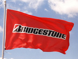 Bridgestone поддерживает программу по повышению качества обучения и профессионал