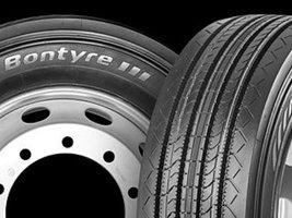 R-230 - обновленная модель рулевой шины Bontyre для грузовых авто