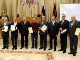 АШК получил региональную награду в области науки и техники