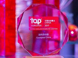 Компания Goodyear вновь вошла в список лучших работодателей Китая