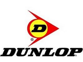 SRI покупает права на бренд Dunlop у Sports Direct International