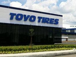 Японский шинный завод Toyo Tire станет безопасней для окружающей среды