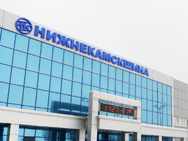 Завод «Нижнекамскшина» вновь стал победителем конкурса