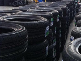 Continental продаст свою долю акций пакистанской компании General Tyre and Rubbe
