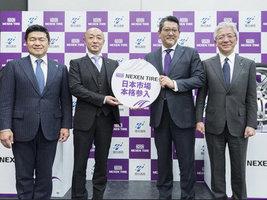Nexen Tire и Toyota Tsusho открыли в Японии совместное предприятие по продажам ш