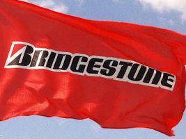 Bridgestone анонсирует выкуп своих акций на 1,3 млрд.$