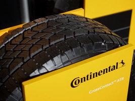 Компания Continental подготовила новинки для летнего сезона 2017 года