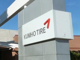Директор европейского технического центра Kumho в Германии покидает компанию