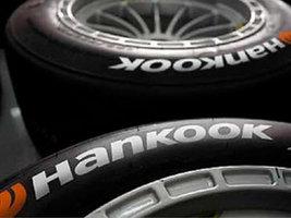 Продажи Hankook Tire за 2016 год превысили 5 млрд. евро