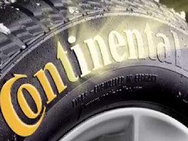 Continental запускает новую промо-кампанию