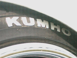 Doublestar обещает сохранить все рабочие места на заводах Kumho