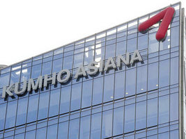 Кредиторы Kumho Tire хотят заключить договор купли-продажи акций в ближайшие дни
