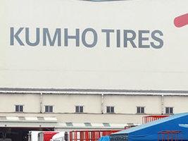 Кредиторы Kumho Tire запретили главе Kumho Asiana создавать консорциум для выкуп