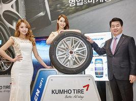 Kumho Tire показала в Корее две новые шины