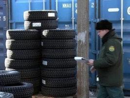 Таможня Владивостока задержала 16 тонн незадекларированных шин