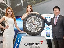 Южнокорейским дилерам показали новые шины Kumho
