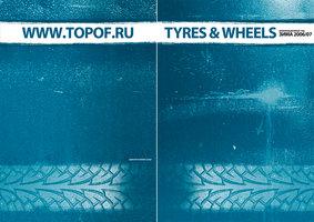 Первая обложка журнала Tyres & Wheels