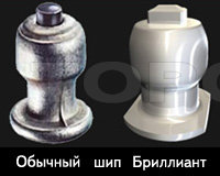 Шип-бриллиант для оптимизированной силы тяги