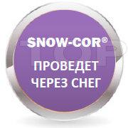 ТЕХНОЛОГИЯ SNOW-COR® ДЛЯ БЕЗОПАСНОГО ВОЖДЕНИЯ ЗИМОЙ НА СНЕГУ