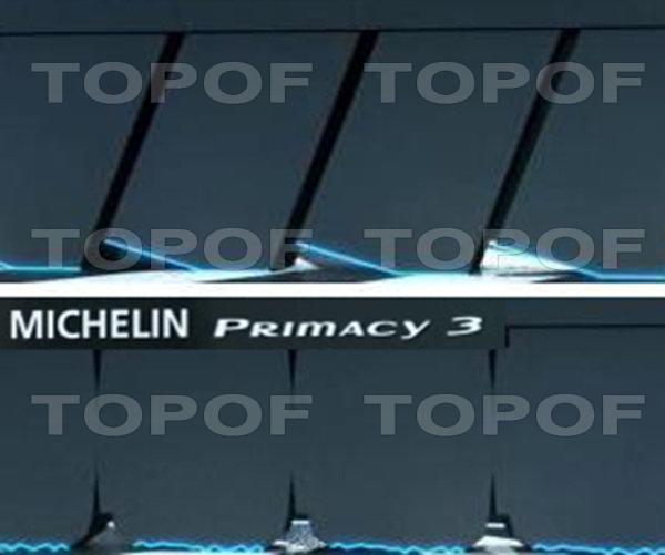 Сглаженные края блоков протектора шин Michelin Primacy 3